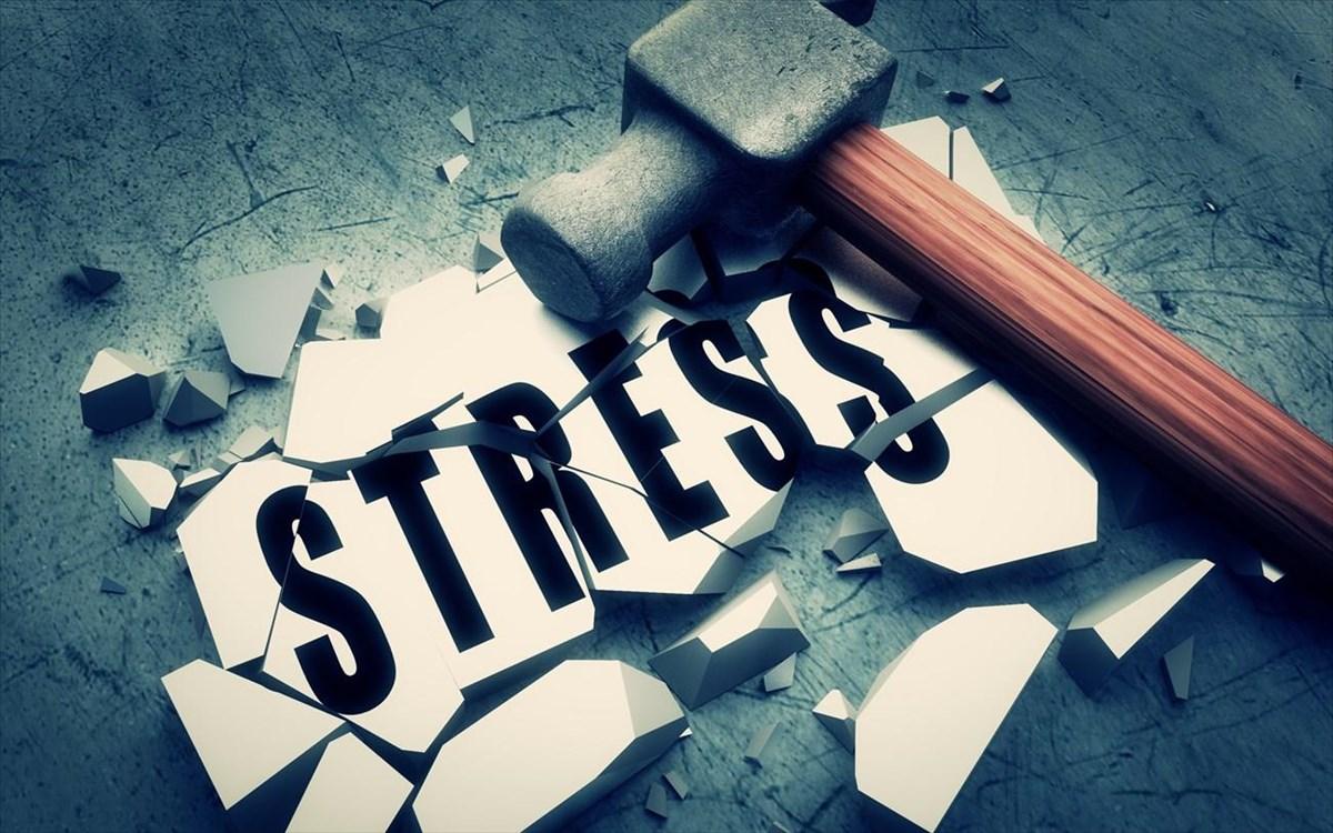 Διαχείριση Άγχους